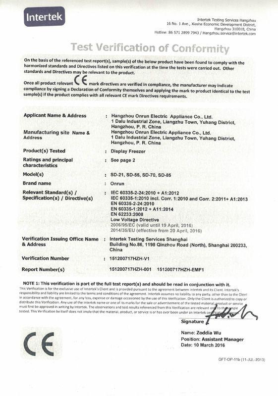 冷冻柜 CE-LVD 认证