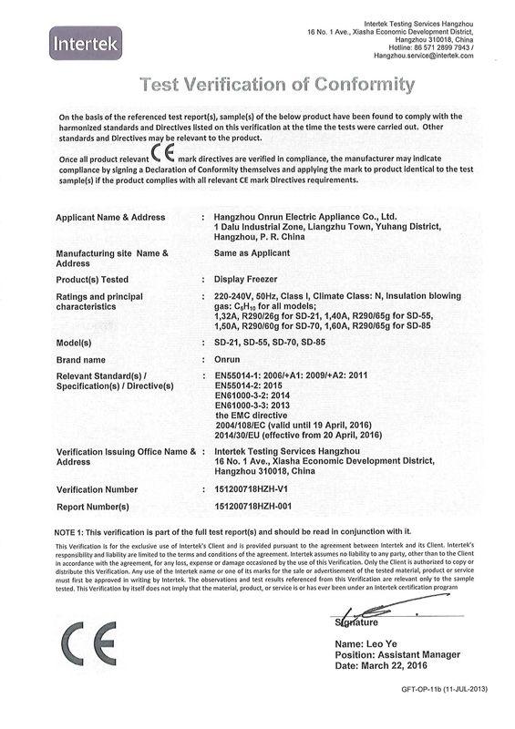 冷冻柜 CE-EMC 认证